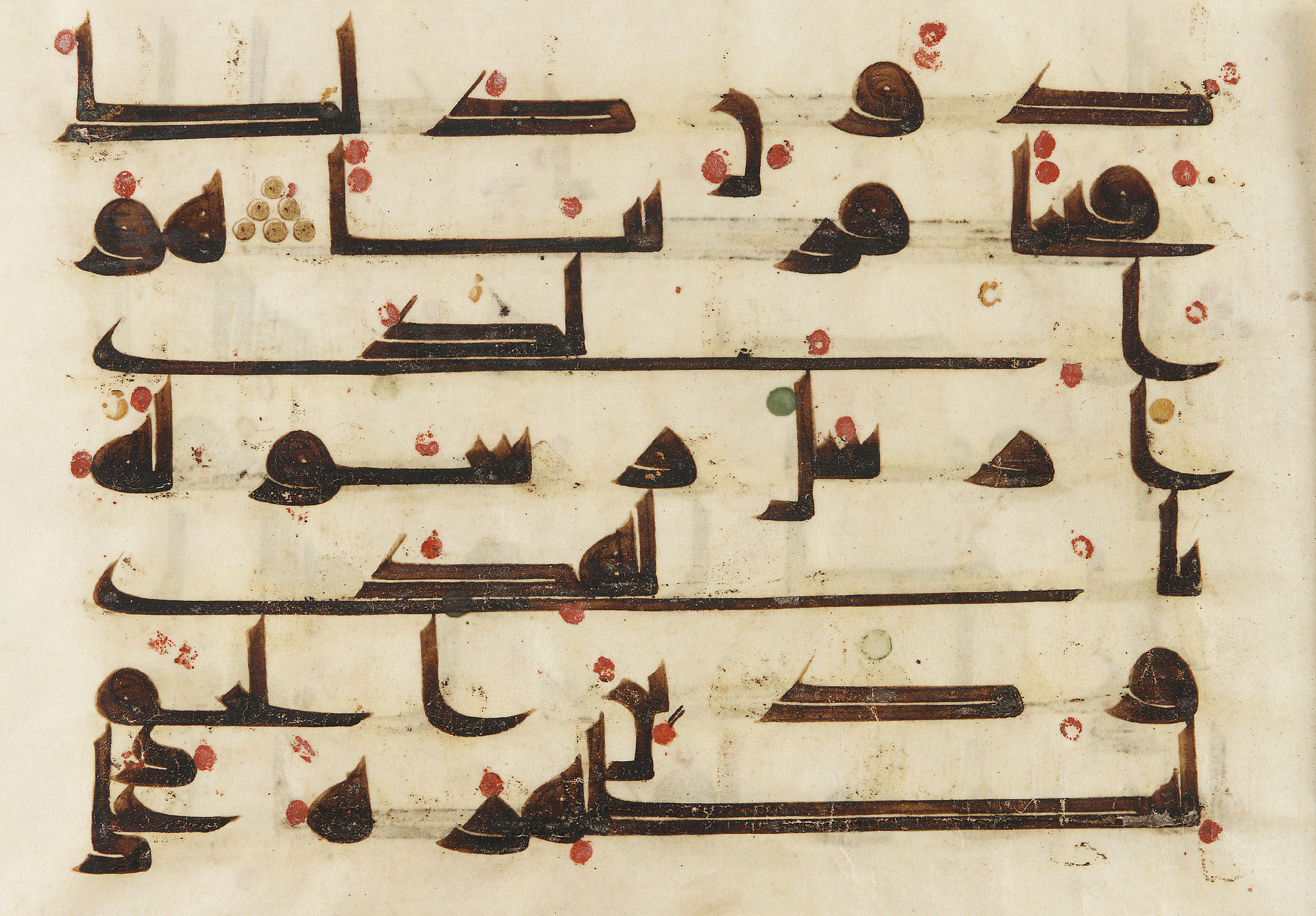 Folio from a Koran. By Unknown in Abbasid dynasty [Public domain], via Wikimedia Commons