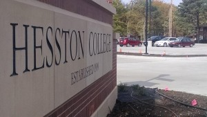 The new Hesston College entrance. Photo by Billy Bass